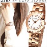 時計でレディースに人気のブランド(20代編)!おすすめの時計も紹介!