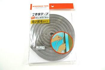 100均アイテムを使った帽子が風で飛ばない方法1 (内側に隙間テープを付ける)
