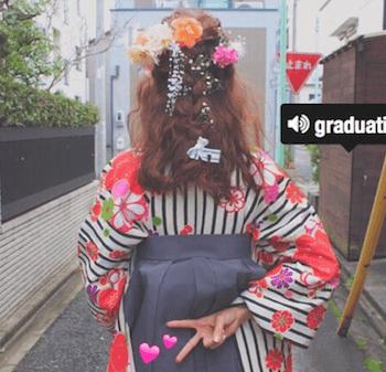 8卒業式で袴に合うハーフフィッシュボーンのセミロングの髪型