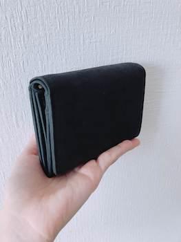 レディースにおすすめのおしゃれなハレルヤの財布