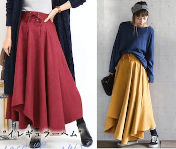 コルセットスカートのおしゃれな着こなし方:ロング丈で抜け感キープ