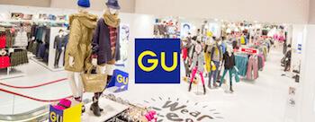 guのマシュマロパンプスが人気の理由3:プチプラ