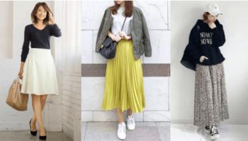 マキシスカートとロングスカートの違いは?