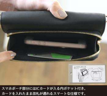 通勤通学に便利なICカード対応!
