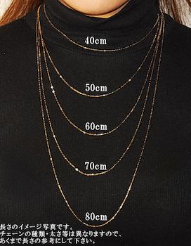 指輪をネックレスにつけるおしゃれな付け方:チェーンの長さを知る
