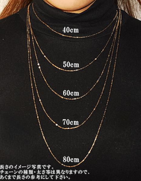 指輪をネックスレスにつけるおしゃれな付け方:チェーンの長さを知る