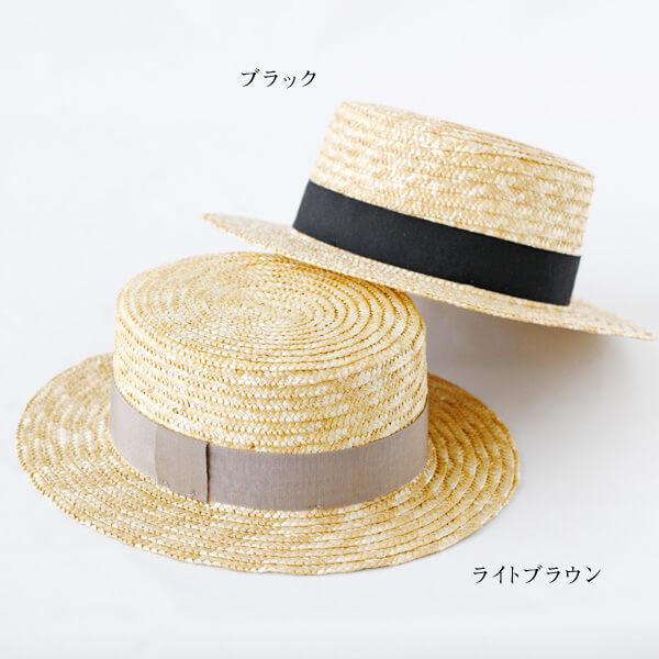 麦わら帽子の種類:カンカン帽