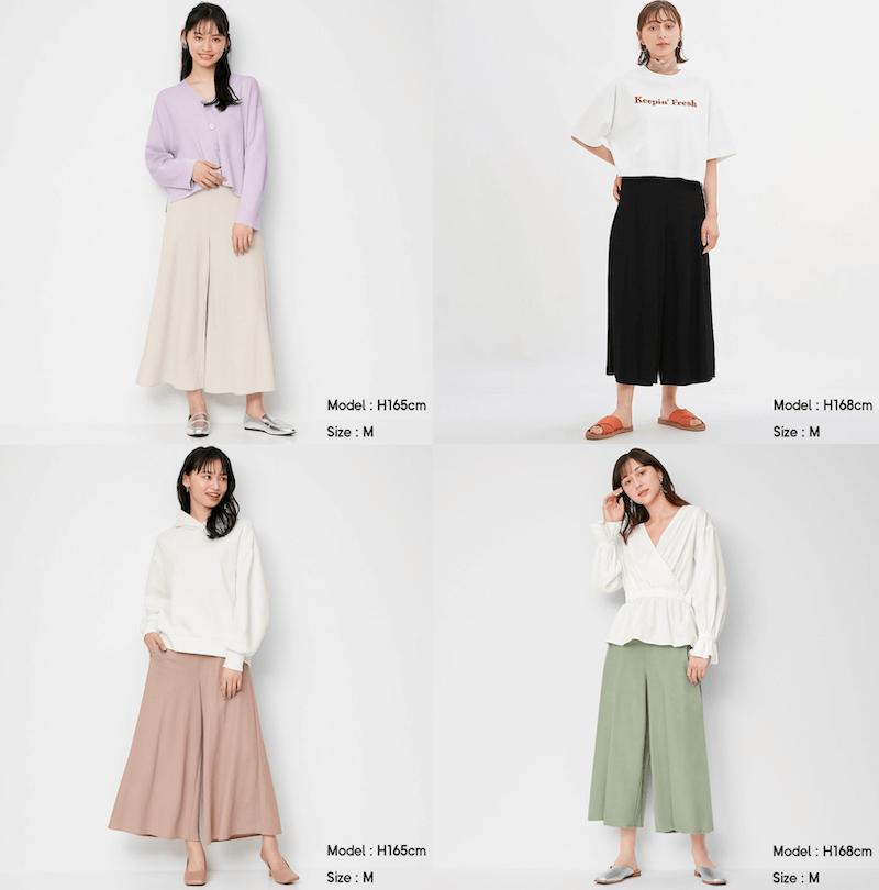 GUのスカーチョの魅力:カラーバリーエションが豊富