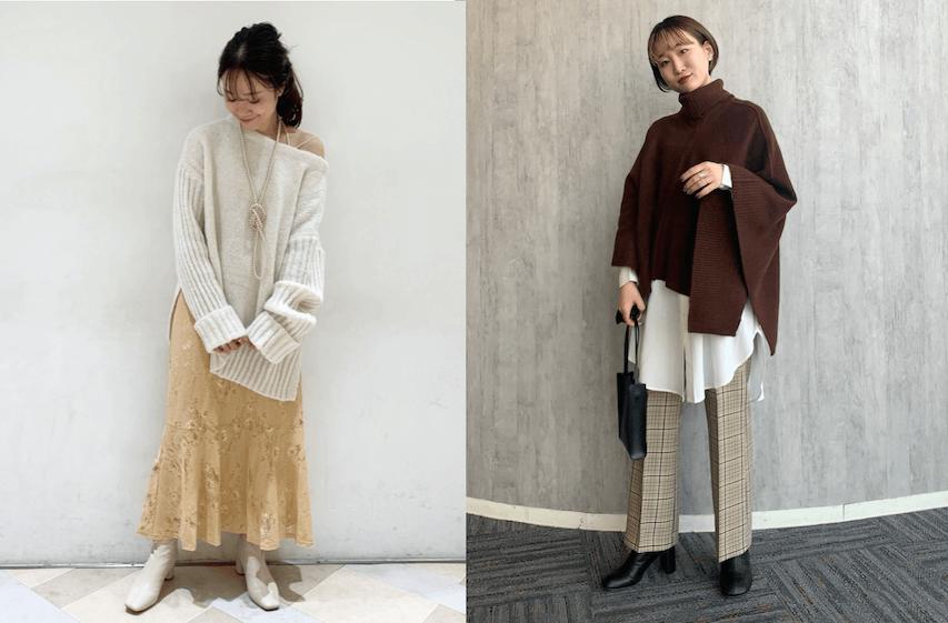 ニット・セーターを秋に着こなすコツ?(サイズ感)