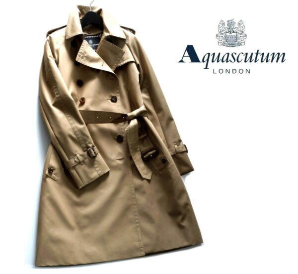 トレンチコートの人気ブランド:Aquascutum(アクアスキュータム)