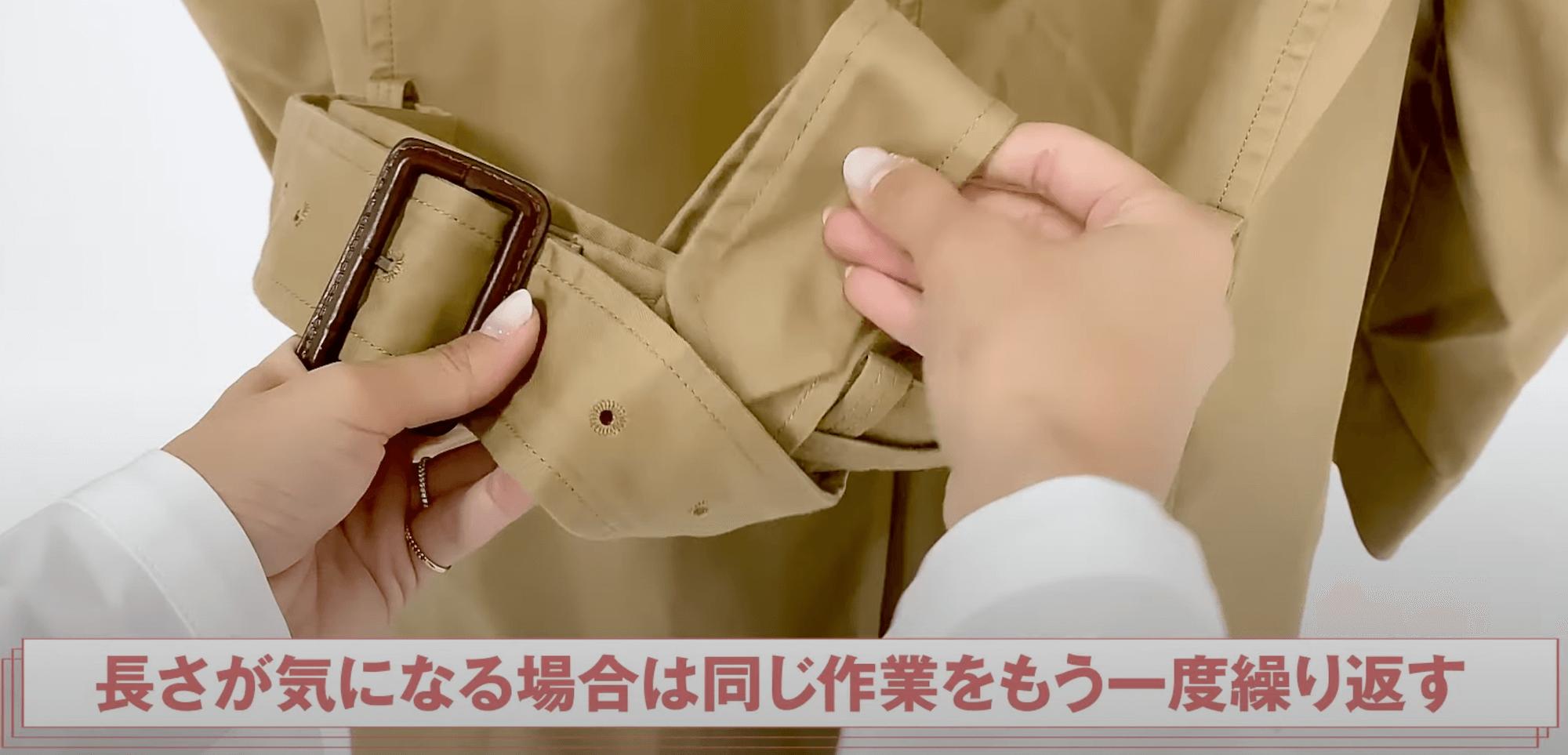 ワンタールの結びの順番⑥-②:短くするなら下からベルトを通してバックルのベルト側に上から通して調整