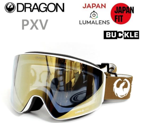 スノーボード用ゴーグルの選び方:国内ブランドとJAPAN FITモデルを選ぶ